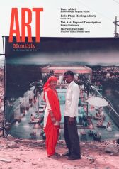 Art Monthly 430