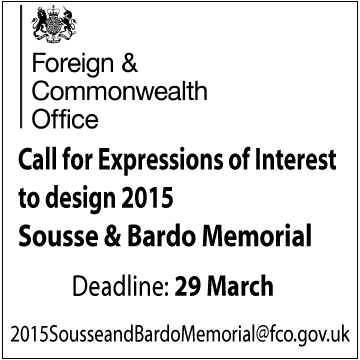 Foreign And Com Office Sousse+ mememorial