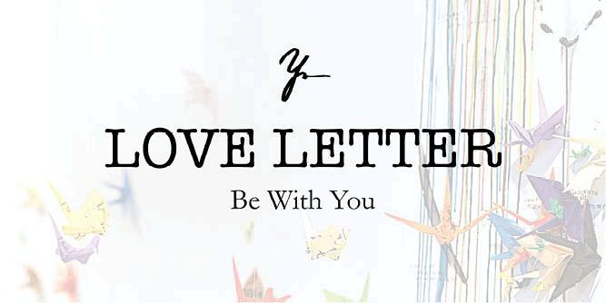 Love Letter Sydney Uni