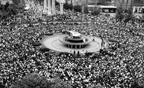 research image for Tom Nicholson's <em>Stranger at Fountain</em> 2018<br> photo depicts the Gwangju Uprising of 18-27 May 1980